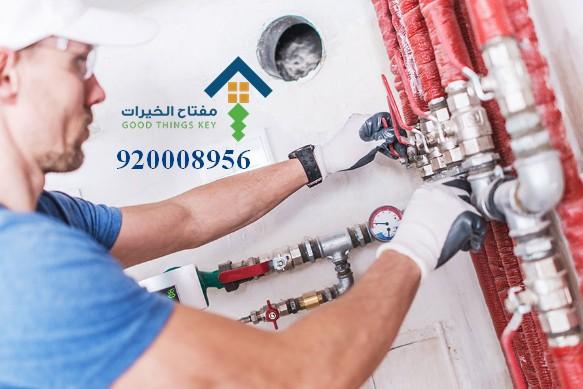 رقم سباك ممتاز شرق الرياض 920008956