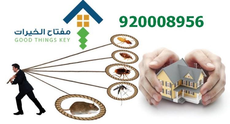 افضل شركة رش حشرات بالرياض 920008956