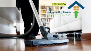شركة تنظيف فلل محروقة شرق الرياض