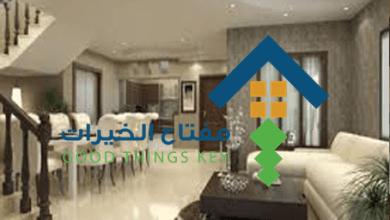 شركة تنظيف منازل محروقة شمال الرياض