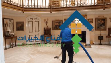 شركة تنظيف شقق محروقة شمال الرياض عمالة فلبينية