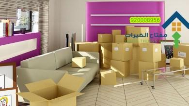 شركة نقل عفش خارج الرياض