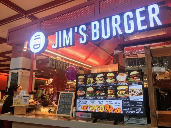 JIM'S BURGER Central World ชั้น 7 ใช้ Digital MenuBoard