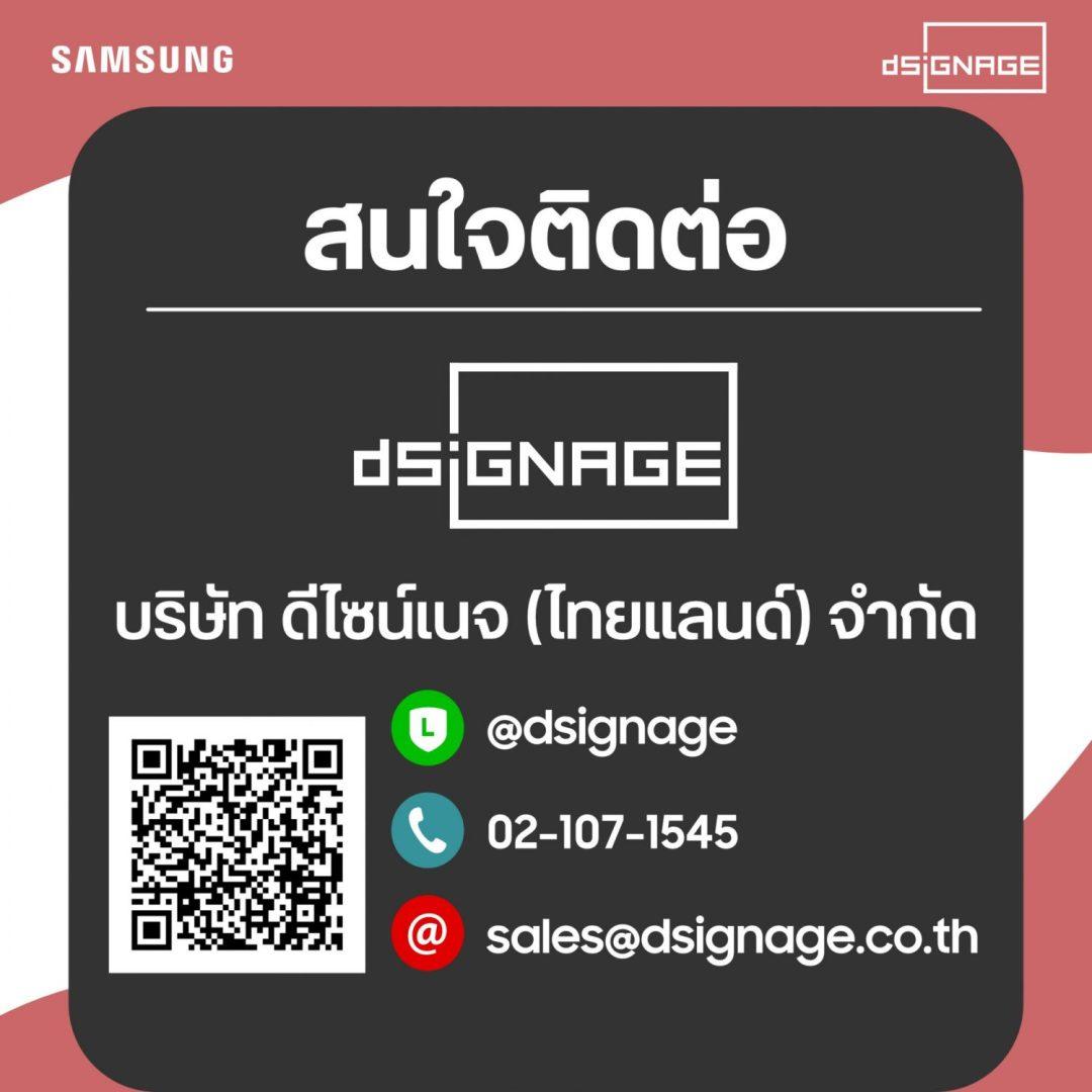 dSiGNAGE-Digital-Signage-ดีอย่างไร