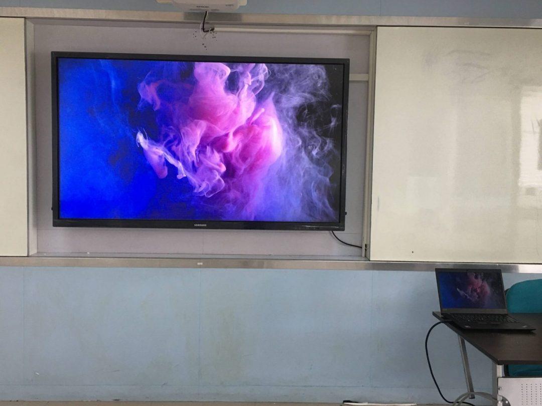 Samsung E-Board โรงเรียนมัธยมปัญญารัตน์