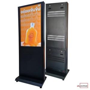 Digital Signage Kiosk dSignage Samsung