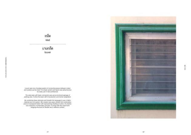 issaraphap_catalog2016-page-028