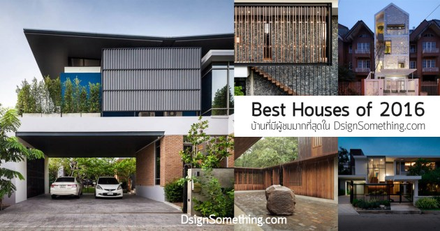 best-houses