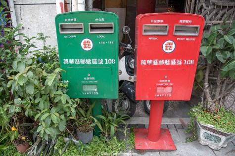 Taipei_art34