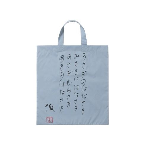 27_SHUNTARO_TANIKAWA