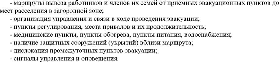 plan-go-obekta-prvv_gavrilovyam-9