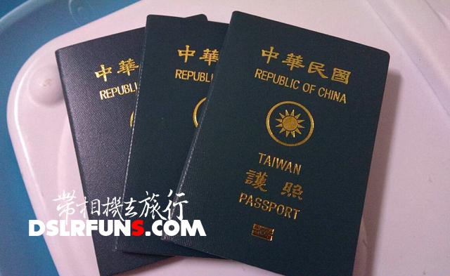 passport-gov01