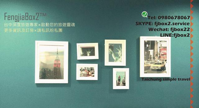 taichung_oprea_hotel0132