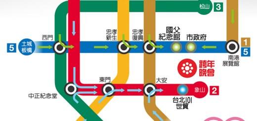 taipei_new_year_traffic02