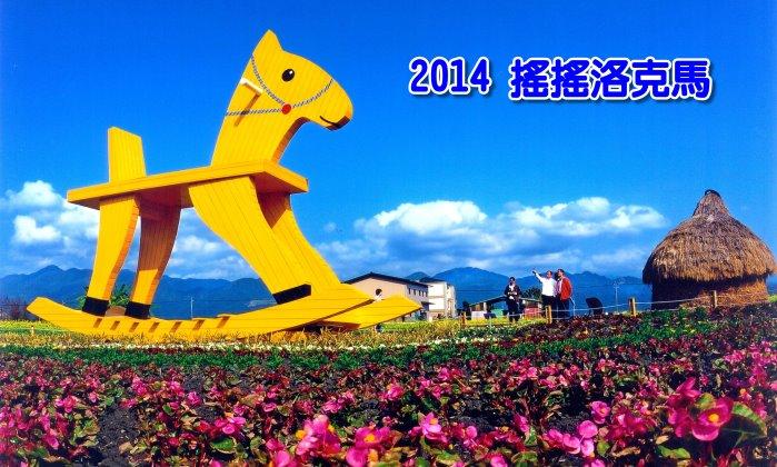 new_year_sanshing