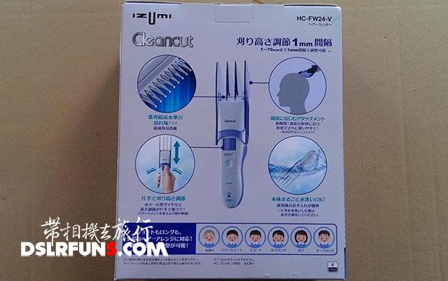 izumi-fw24 (10)