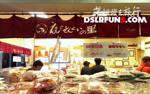 japan-shrimp pancake- (1)