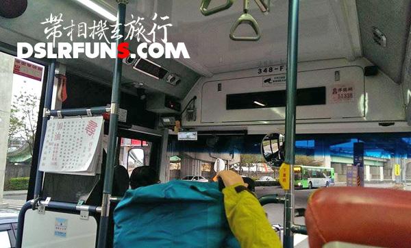 scholarship-bus-05