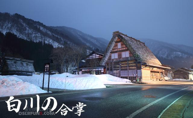 snowscape_photo_02