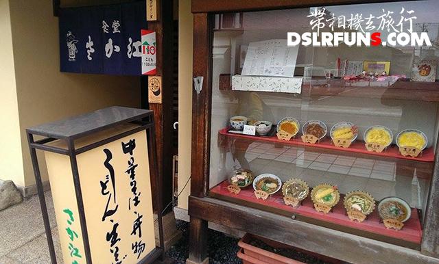 takayama-food-01 (20)