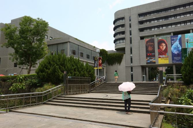 Museum of Natural Science (8)