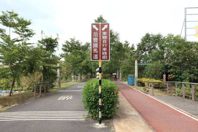 dongfong bike trail (3)