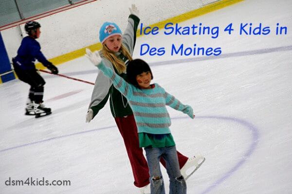 Ice Skating 4 Kids in Des Moines - dsm4kids.com