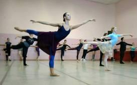 Клас-концерт з класичного танцю артистів балету Львівського оперного театру
