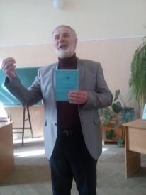 Професор Мирослав Савчин презентує свою працю
