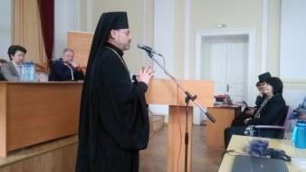 Архиєрей Самбірсько-Дрогобицької єпархії УГКЦ Яросла́в При́різ