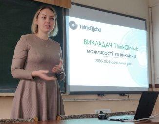 Власниця ThinkGlobal Lviv Надiя Дубченко