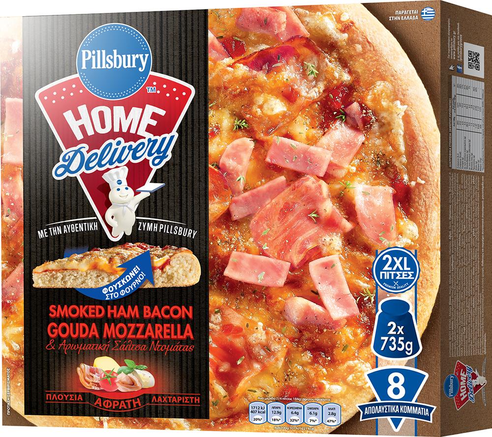 ham_box_pizza