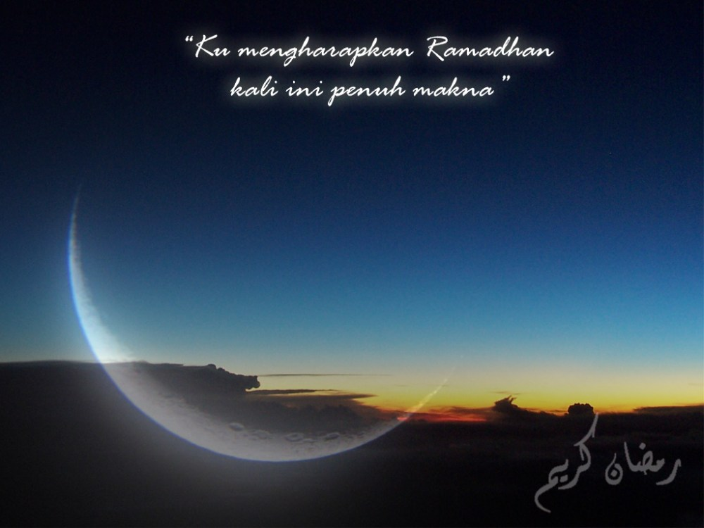 Tiga Prinsip Berinteraksi dengan Al Quran Selama Ramadhan (1/2)
