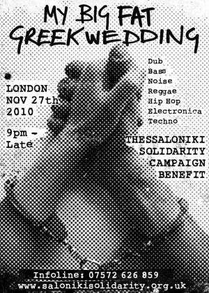thessaloniki benefit party