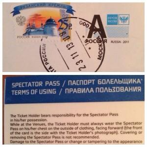 Sochi spectator pass