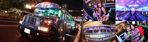 ELE TOKYO:HUMMER PARTY BUS 無料送迎【時刻表】-1