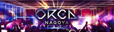 ORCA NAGOYA-1