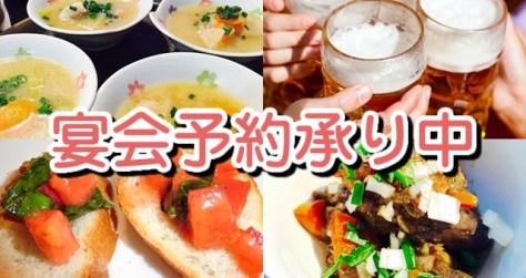 オカオカハウス(浜田ブリトニープロデュース)-4