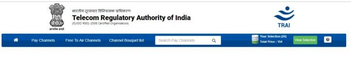 Trai Channel Selector App in hindi