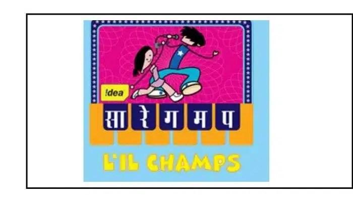 Saregamapa Lil Champs Marathi