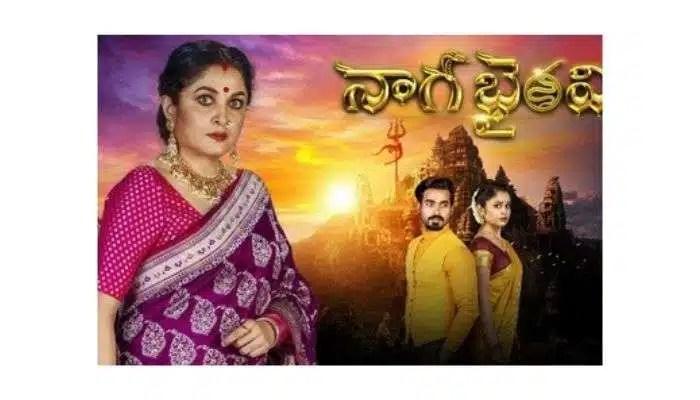 naga bhairavi serial cast