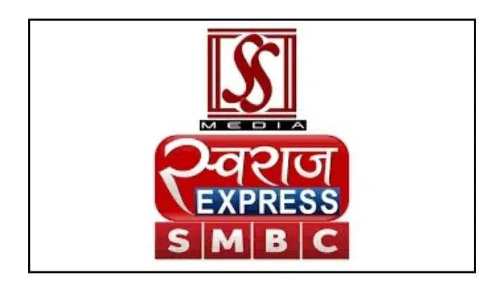 swaraj express smbc channel number