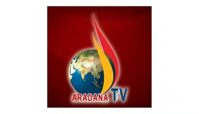 Aradana TV channel number
