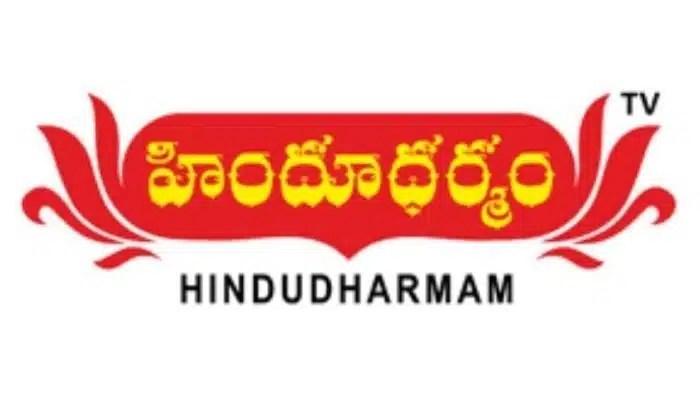 Hindu Dharmam channel number