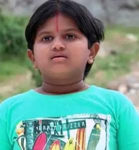 Naru Bhai