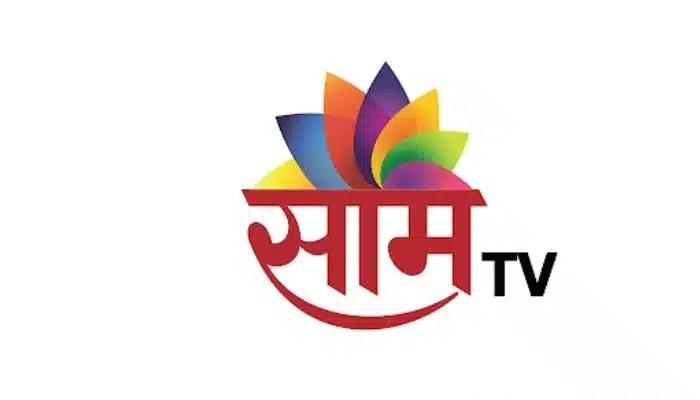 Saam TV channelNumber