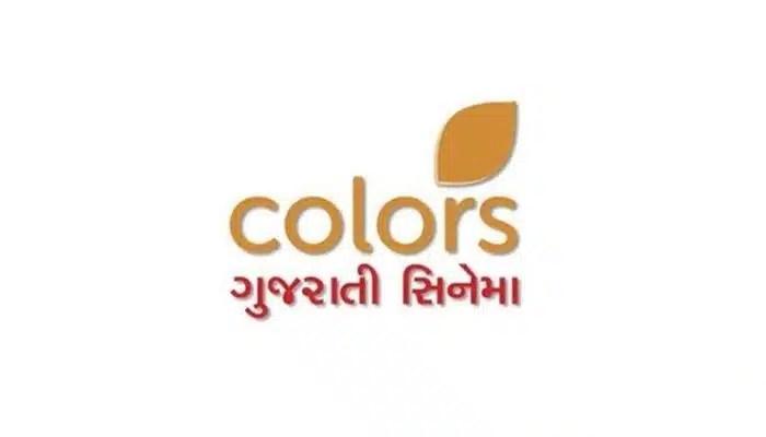 Colors Gujarati Cinema channel number
