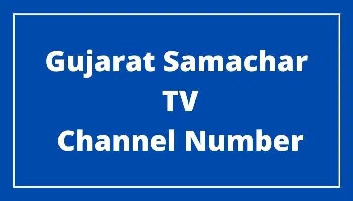 Gujarat Samachar TV channel number
