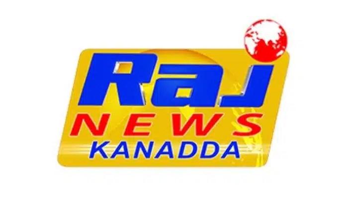 Raj News Kannada channel number