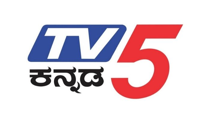 TV5 Kannada channel number